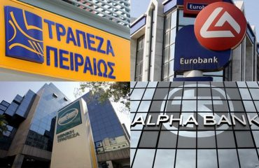 Competition authorities raid Greek bank HQs