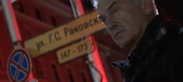 http://sofiaglobe.com/2015/10/26/bulgarias-prosecutor-general-asks-parliament-to-authorise-arrest-of-atakas-siderov-chukulov/