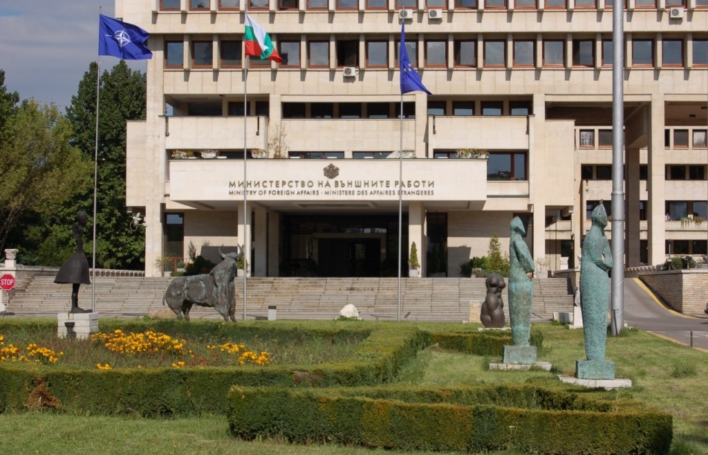Bulgarian Foreign Ministry: Sofia eyes political process in Skopje with concern