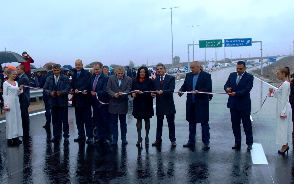 Bulgarian officials inaugurate new stretch of motorway to Greece