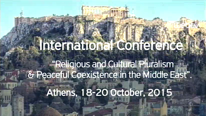 """International Conference on """"Religious and Cultural Pluralism and Peaceful Coexistence in the Middle East"""""""