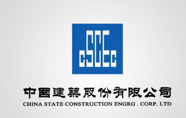 Albanian governments will evaluate the China State Construction's offer