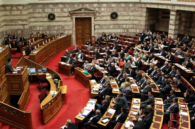 Multi-bill accepted in principle by the Greek Parliament