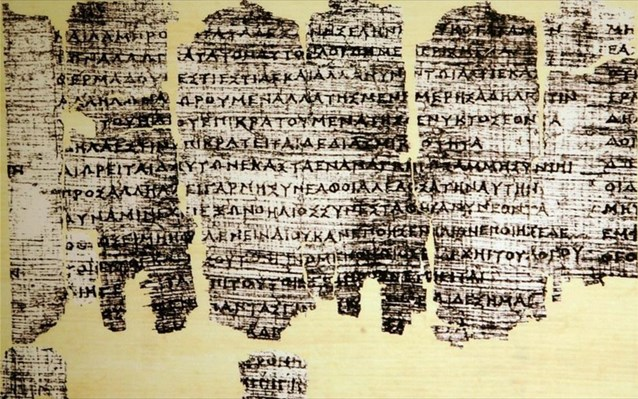 The Papyrus of Derveni is the first Greek entry at UNESCO