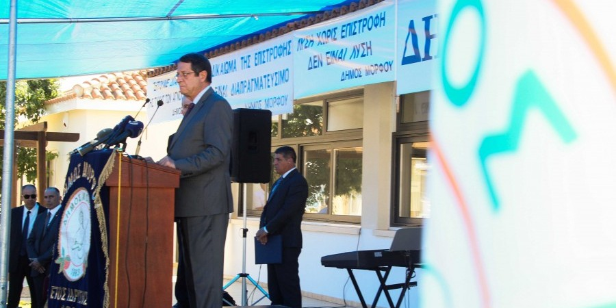 Anastasiades: Neither majorities of people or property nor permanent derogations will be accepted