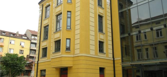 Norway to close its embassy in Sofia