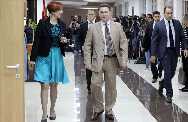 Political parties in FYROM do not reach an agreement within the deadline