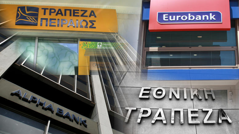 In late October the tests stress for the Greek banks