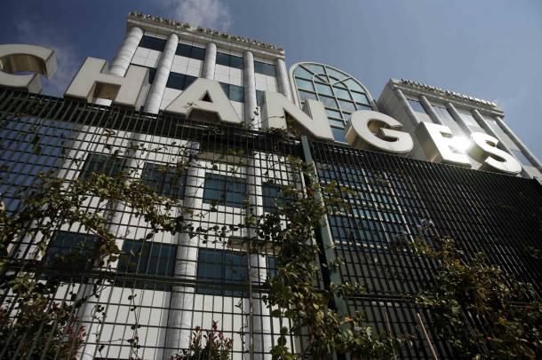 Athens Stock Exchange: Banks' shares skyrocket – Profit up to 22%