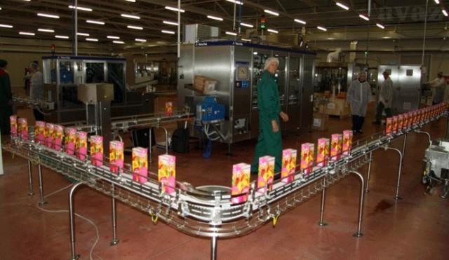 """Swisslion Takovo"" opens new factory"