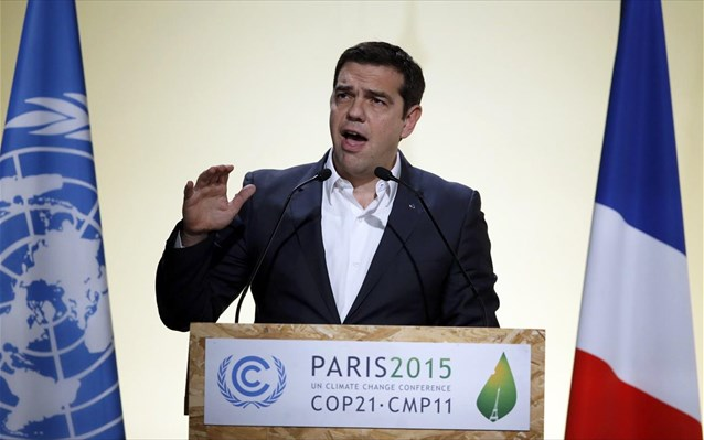Tsipras: Greece amid political crisis places priority to preventing climate change