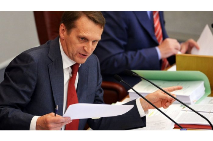 T: Russian official subjected to EU travel ban speaks in the Romanian Senate