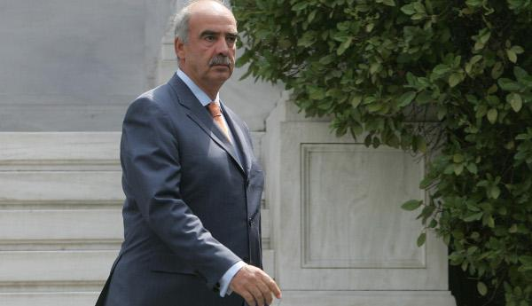 V. Meimarakis resigns as interim New Democracy leader
