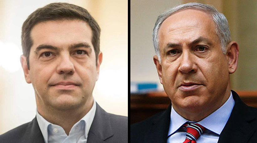 Alexis Tsipras makes important visit to Israel on Wednesday