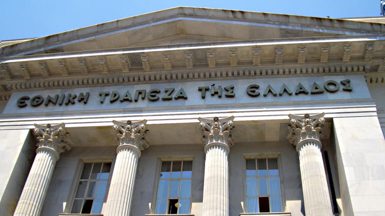 NBG: At EUR 1.46 bn the objective of recapitalisation