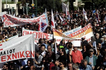 People took to the streets for the general strike against austerity