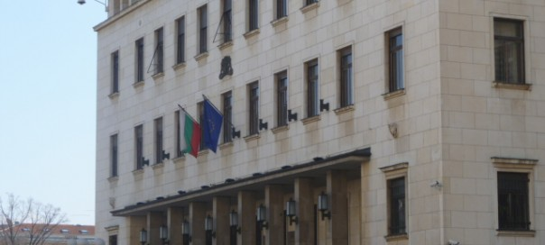 IMF mission praises Bulgaria's efforts to fix banking 'weaknesses'