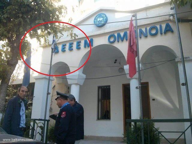 Greek flag burned at OMONIA's seat