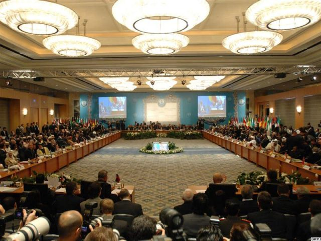 Albania will not attend the Islamic Conference