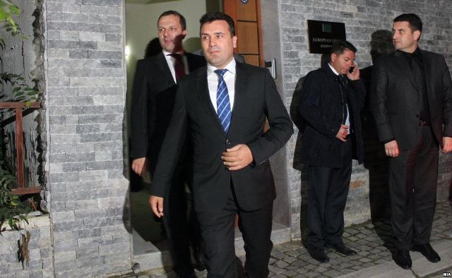Political agreement in FYROM reached, opposition will be part of the interim government