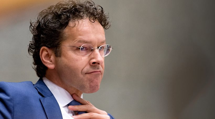 Dijsselbloem: Athens will receive money only after the implementation of the prerequisites