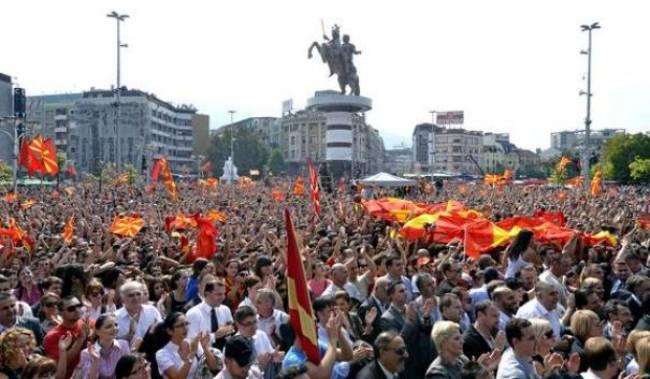 FYROM: Five powerful EU countries left the informal group of FYROM friends in Brussels
