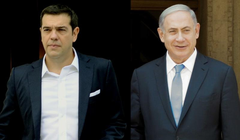 Op/Ed: Alexis Tsipras to visit Israel – a trip that was a year late