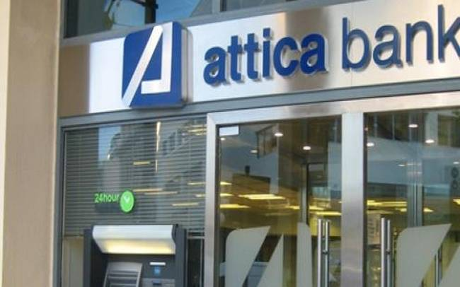 Attica Bank successfully completes share capital increase