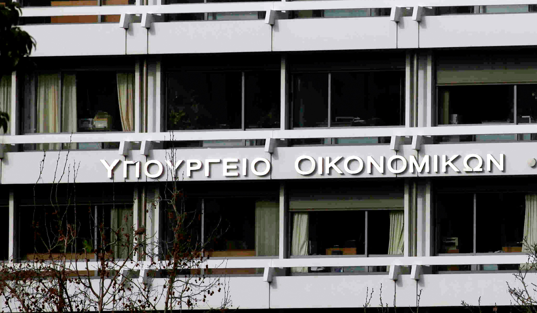 Government plans to use EUR 8 bn to finance the greek market in 2016