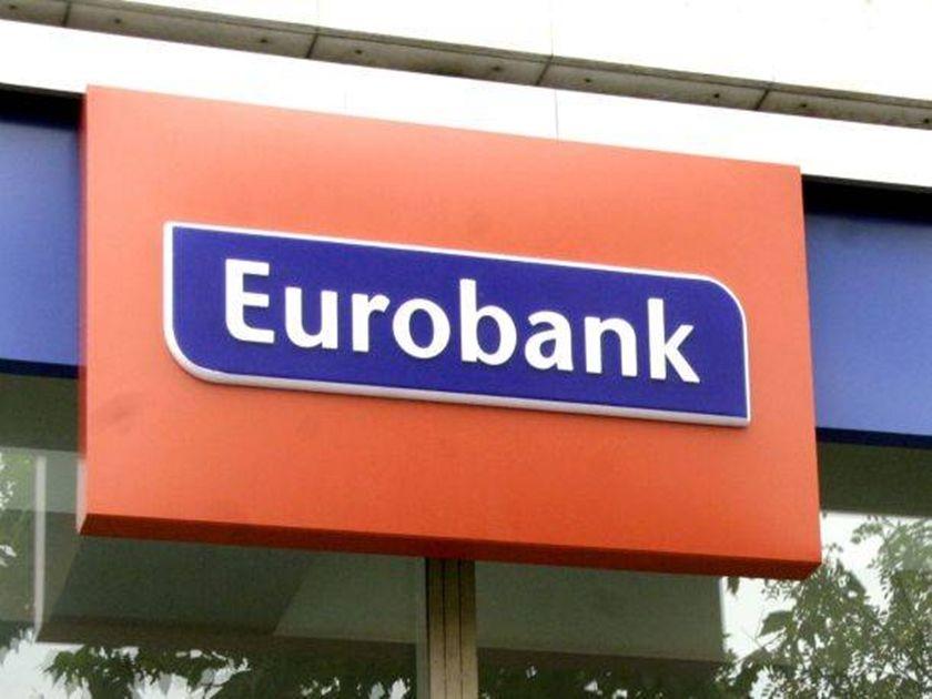 Greece's Eurobank sells insurance unit to Fairfax