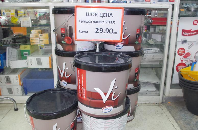 More than 60 000 Greek companies 'emigrated' to Bulgaria – retail association