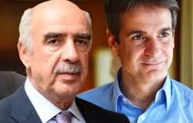 New Democracy: Meimarakis, Mitsotakis go to run-off vote Jan 10