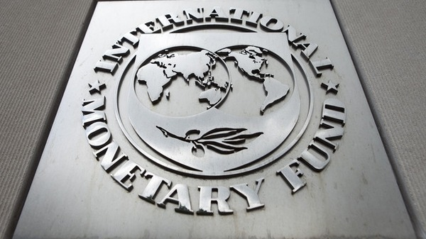 IMF: Our big mistakes with Greece