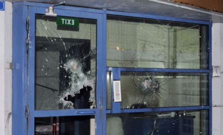 """Anarchists vandalizedthe offices of central bank system """"Tiresias"""""""