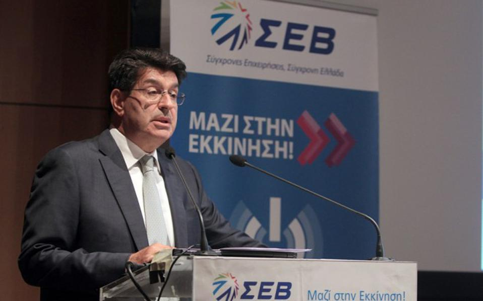SEV: To exit from the crisis there is need for a serious and credible political system