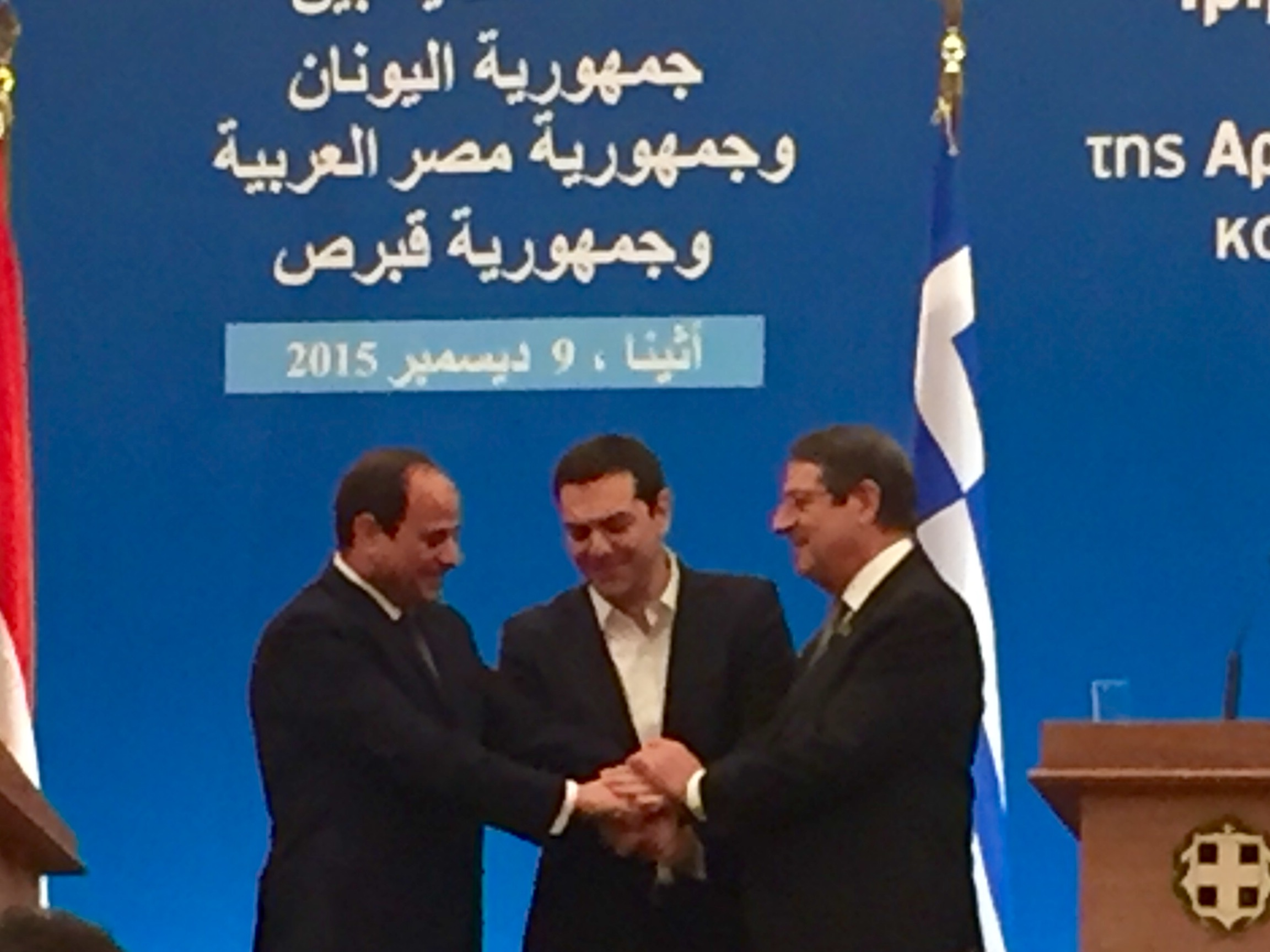 Egypt-Greece-Cyprus trilateral meeting completed