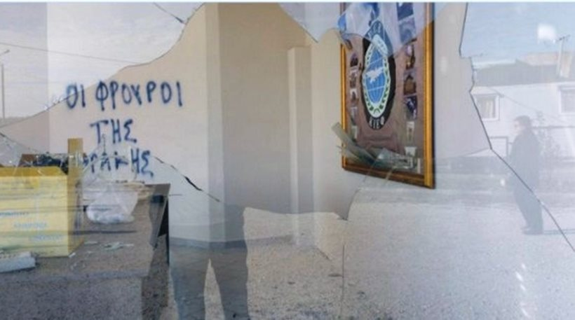 Unknown perpetrators attacked the offices of a minority party offices in Komotini