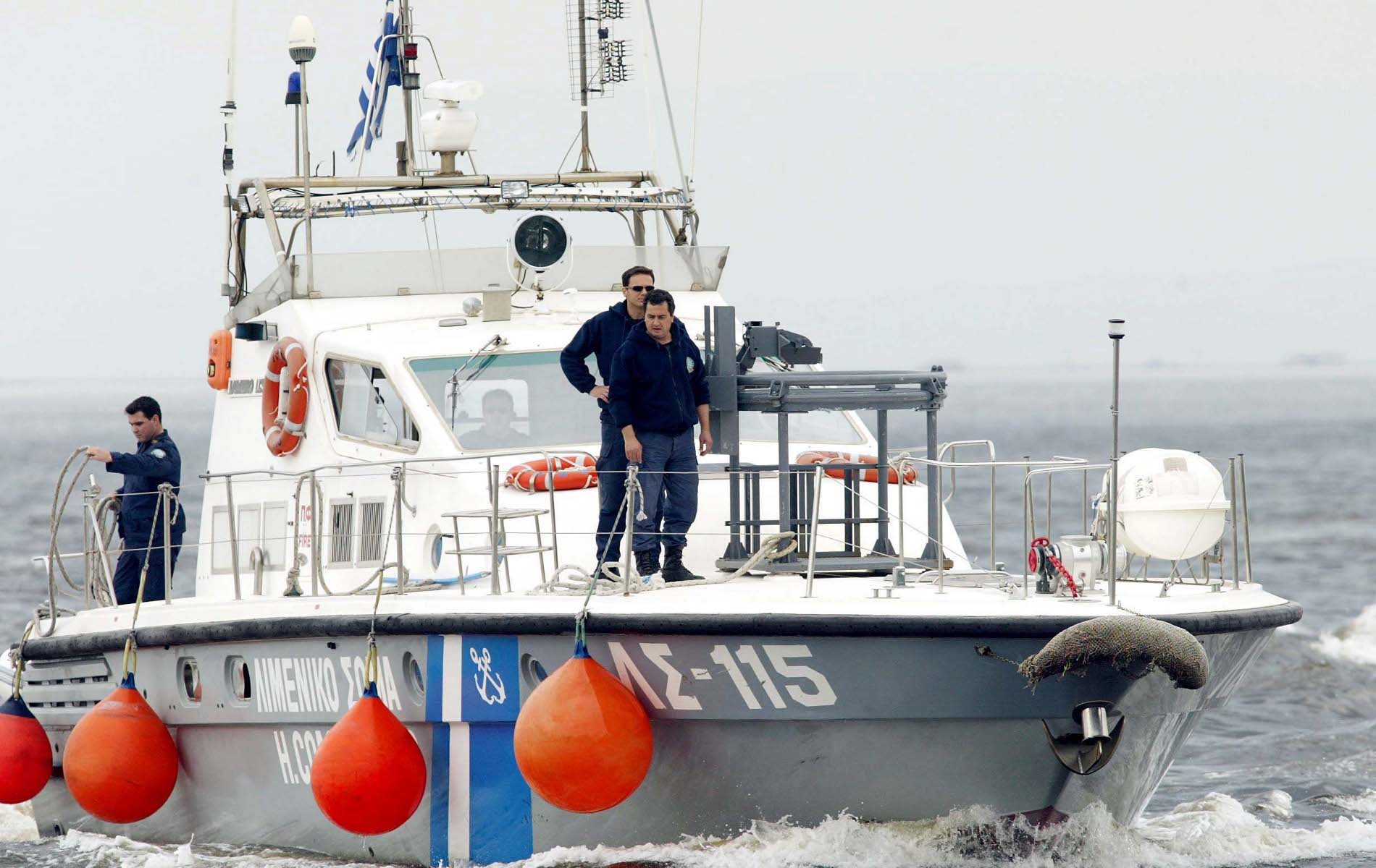 Coast Guard denies the apprehension of individual for being affiliated with ISIS