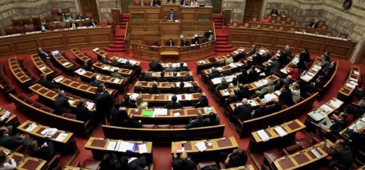 Greek parliament approved 2016 budget