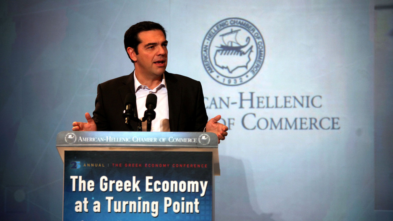 A. Tsipras says Syriza will lead Greece out of crisis in 2016