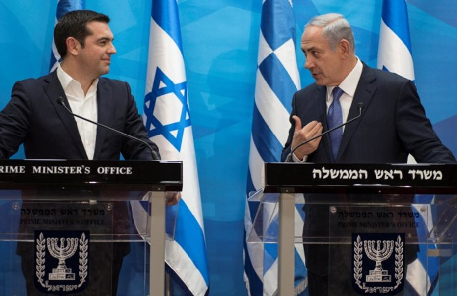 Netanyahu: Greece a true friend