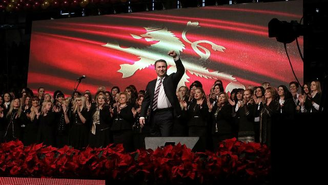 Political situation in FYROM intensifies