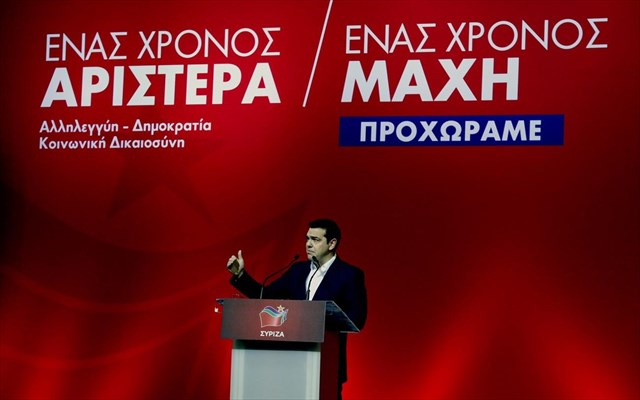 Tsipras defends year in government in polarizing speech