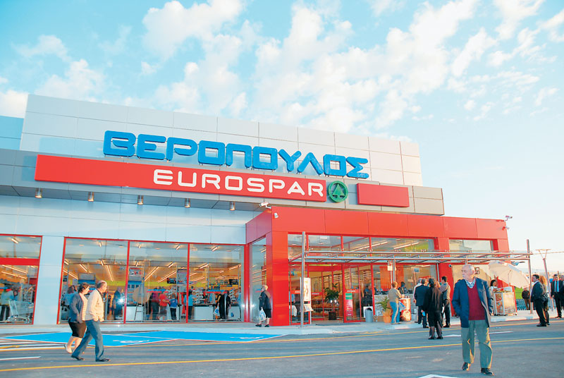 Veropoulos supermarkets to Metro cash and carry