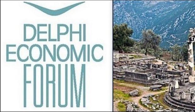 Economic Forum in Delphi