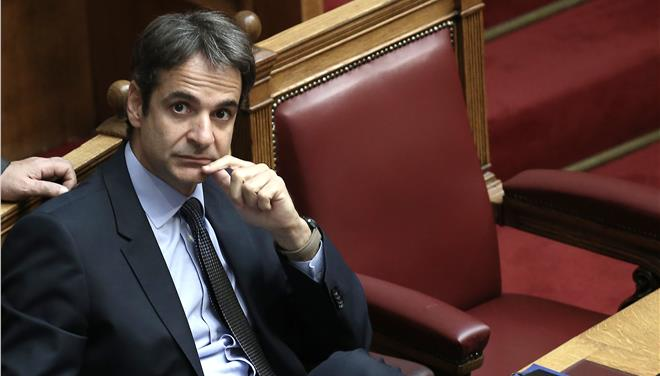 Op-Ed/Has the political system turned upside down with Mitsotakis' election?