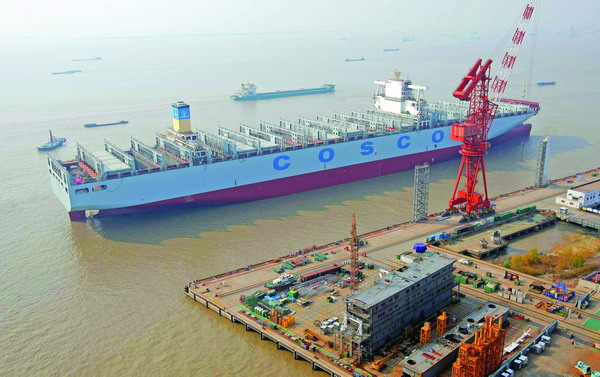 COSCO is the only bidder for OLP