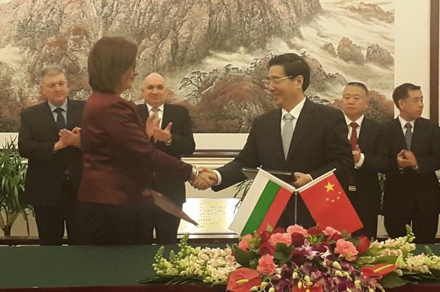 Bulgaria and China sign police co-operation agreement