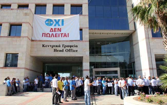 Cypriot cabinet unbundle Electricity Authority