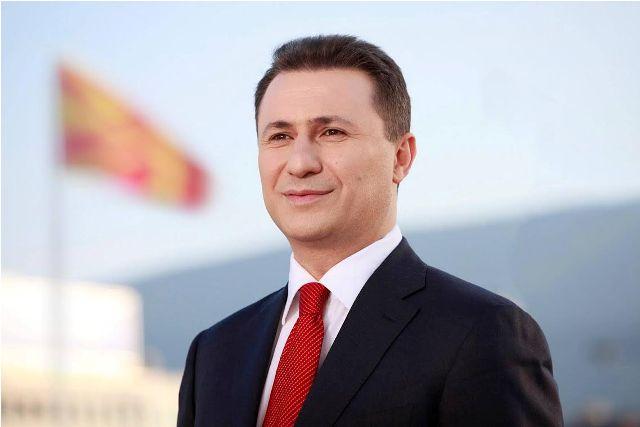 Hungary grants asylum to former PM Gruevski